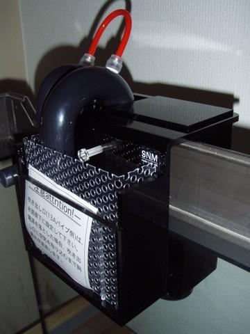 Pc120558