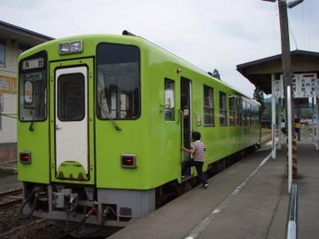 P6291021